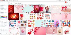 Shutterstockバレンタイン検索