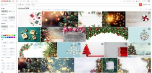 Shutterstockクリスマス素材